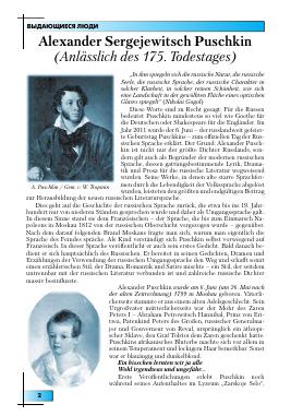Alexander Sergejewitsch Puschkin Anlässlich Des 175