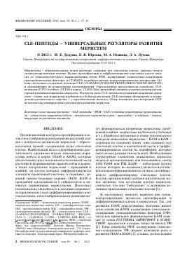 Пептиды биология как правильно применять анаболики