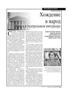 Книга в народ.ру