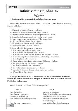 Языкознание иностранные языки
