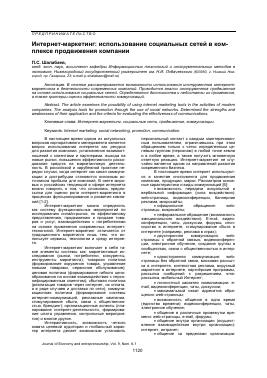 Андрей Шевченко Все новости по тегу Андрей Шевченко