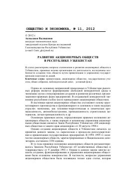 Курсовая правовой режим государственных природных заповедников  Курсовая правовой режим государственных природных заповедников