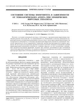 Лечение печени расторопшей препараты
