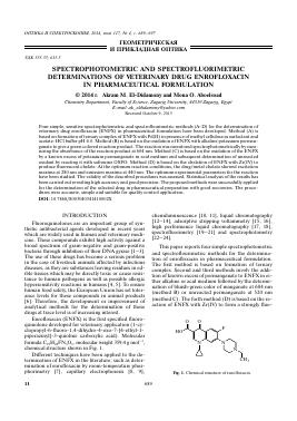 SPECTROPHOTOMETRIC AND SPECTROFLUORIMETRIC DETERMINATIONS OF
