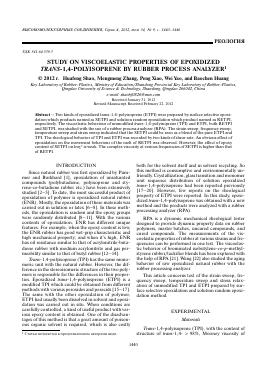 STUDY ON VISCOELASTIC PROPERTIES OF EPOXIDIZED TRANS-1,4