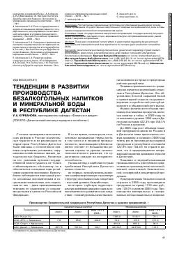 Оборудование розлива молока в Казахстане