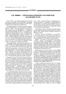 Обложки дипломов член корреспондента наук