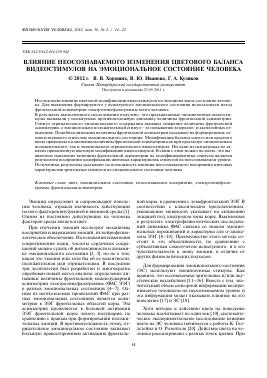 дидактические материалы по геометрии 10 класс валаханович шлыков решение
