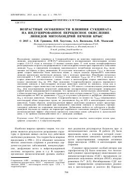 Лечение гепатита софосбувир отзывы